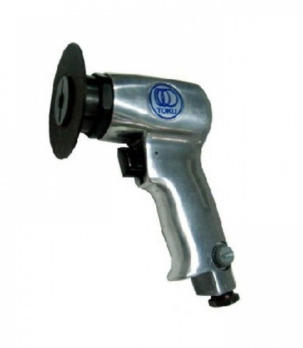 ms4125b grinder